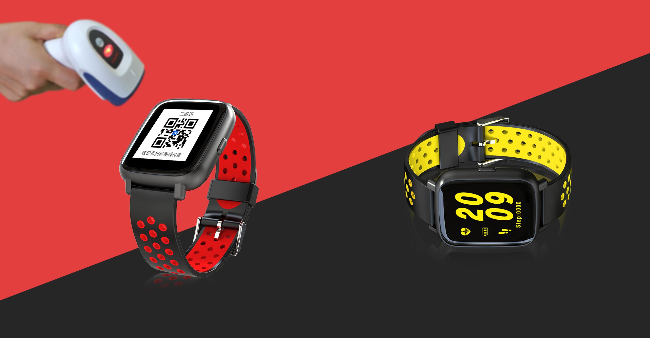 移动支付智能手表